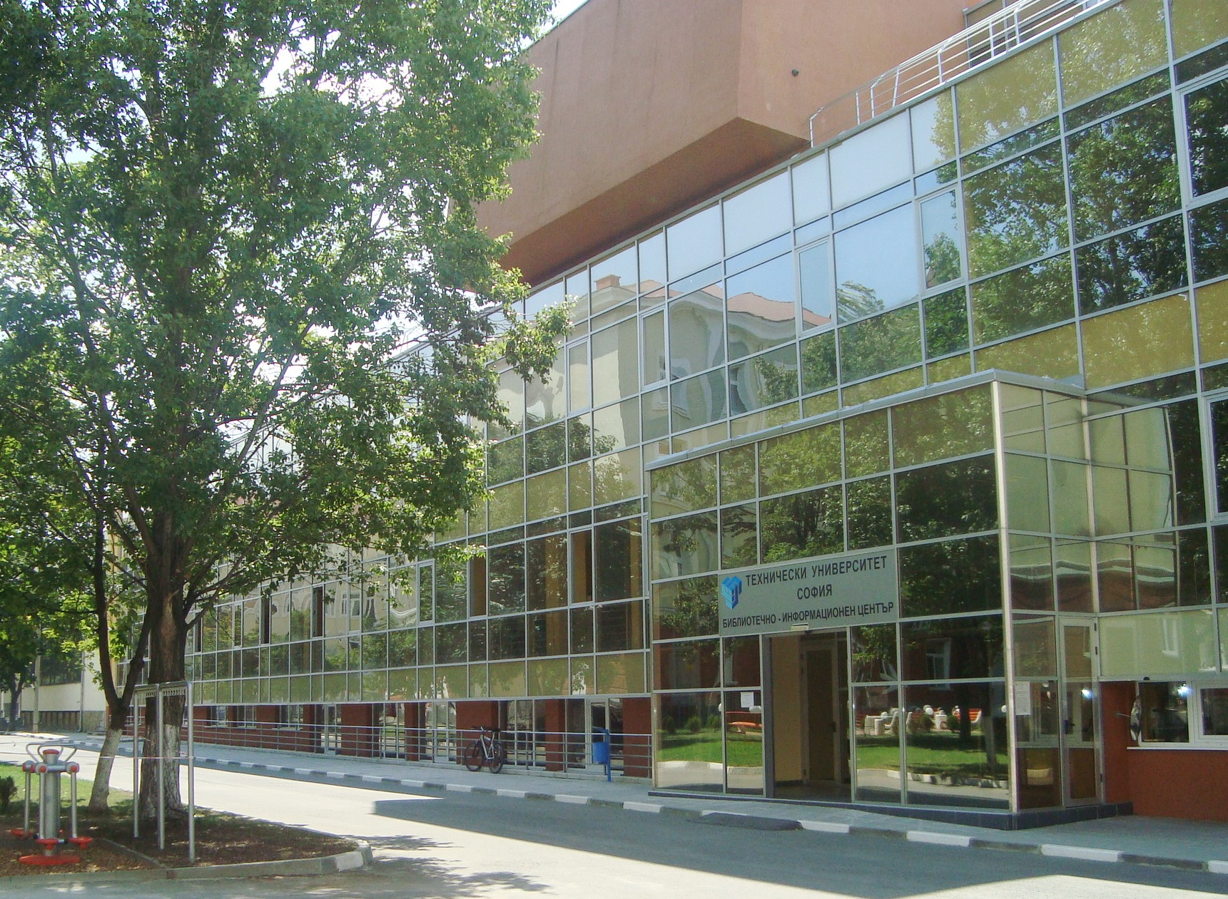 Library and Information Centre, TU-Sofia